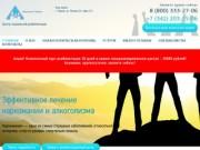 Лечение нарко-и алкозависимости (Россия, Пермский край, Пермь)