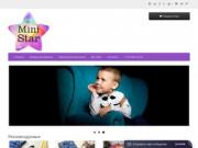Детская одежда,сайт детской одежды для мальчиков и девочек в Обнинске
