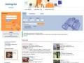 Сайт знакомств Datіng.ru: поиск пары, общение, встречи, любовь!