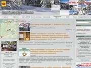 Adm.luga.ru