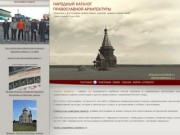 Струнино (Церковь Спаса Преображения) Преображенская церковь - фотографии и описание