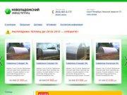 Теплицы в СПб от производителя - купить теплицу дешево, цена на дачные и зимние теплицы и парники