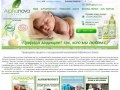 Alphanova Sante - интернет-магазин