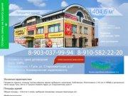 Продажа отдельностоящего здания в центре г. Тула