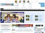 ПримЦентр - информационный портал (сайт) Арсеньева и Центрального Приморья