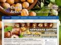 Чурчхела оптом в Москве | Купить Чурчхелу оптом - Чурчхела