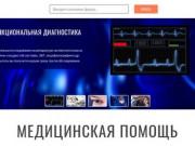 Платная детская больница. Наш сайт: medusl.ru (Россия, Нижегородская область, Нижний Новгород)