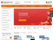 Интернет-магазин «Техноград». Холодильники в Улан-Удэ по низким ценам!