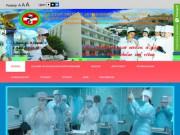 Керченский медицинский колледж имени Г.К. Петровой официальный сайт