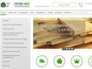 Пиломатериалы в Нижнем Новгороде от производителя: купить с доставкой в компании Строй-Уют