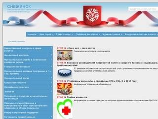 Snzadm.ru