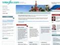 ИНТЕРФАКС - Interfax Information Services Group (новости)