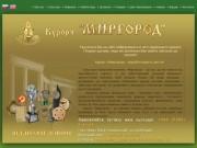 Mirgorodkurort.com.ua