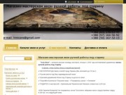 Магазин-мастерская икон ручной работы под старину (Украина, Киевская область, Киев)