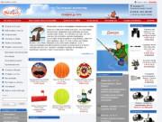Рыболовный интернет магазин Badger (Россия, Ленинградская область, Санкт-Петербург)