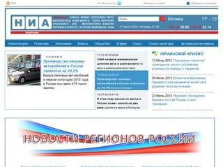 Nia-rf.ru