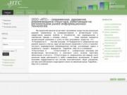1с Кемерово ИТС - Главная страница - 1с франчайзинг,продажа 1c