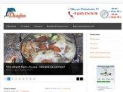интернет магазин рыболовных товаров в уфе