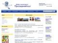 Северодвинск - наш городской сайт