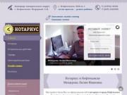 Нотариус Нефтекамск Мещерова Лилия Ивановна