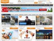Biglion – купоны на скидки в Архангельске. Купи купон со скидкой на лучшие акции и распродажи