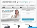 Videobox - автомобильные видеорегистраторы