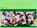 Ваша букмекерская контора здесь - ставки на спорт с мобильных приложений для Android и iPhone, iPad, iPod (Россия, Иркутская область, Иркутск)