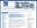 Официальный сайт Инты