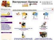 Интернет-магазин инструмента и крепежа в городе Новосибирске (Новосибирская область, г. Новосибирск, Телефон: 8 (923)222-68-13)