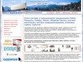 Вентиляция, системы кондиционирования, приточные установки, установка кондиционеров  Daikin