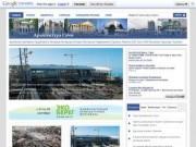 Проектная мастерская «Строй-Сфера» (на сайте Arch-sochi.ru)