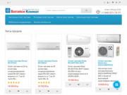 Сплит-системы - цена в Батайске, большой каталог, купить Сплит