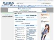 Главный сайт Калуги Калужской области, городской портал Калуги, город Калуга