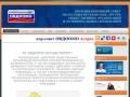 КС ОВДООМО (Астрахань) Координационный совет общественных ветеранских организаций.