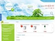 На Здоровье 60 - товары и техника для здоровья. Небулайзеры,  Увлажнители и Ионизаторы воздуха