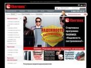 Торговая марка Thermex (Термекс) - водонагревательное оборудование (накопительные и проточные водонагреватели)