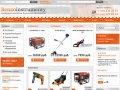 Интернет-магазин бензоинструментов в Москве, продажа электро и бензоинструментов оптом и в розницу
