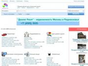 Сайт бесплатных объявлений Нумикс (Россия, Тульская область, Тула)