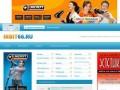 Irbit66.ru — бесплатные объявления в Ирбите