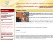 Темрюкский комплексный центр социального обслуживания населения