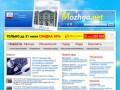 Можга.NET - новости Можги и Можгинского района (Россия, Удмуртия, г. Можга)