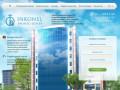 Бизнес-центр Инконель, предлагает в аренду офисы различных модификаций и размеров  в Ташкенте, конференц зал на 60 человек. К услугам тренажерный зал, салон красоты, ресторан, сауна,подземная парковка. (Другие страны, Другие города)