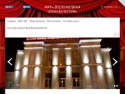 """МАУ г. Будённовска """"Дом культуры"""" - МАУ г. Буденновск """"Дом культуры"""""""