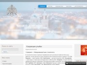 Serafimovich.org