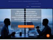 Агенство развития квалификаций Калининград (АРКК) (Россия, Калининградская область, Калининград)