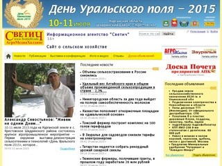 Svetich.info