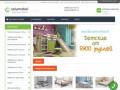 ✳ Интернет - магазин недорогой мебели в Москве, купить мебель с доставкой в интернет