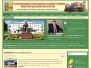Официальный сайт органов местного самоуправления Рамонского муниципального района Воронежской