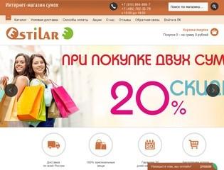 Женские ремни интернет магазин в Москве|Купить женскую сумку в интернете недорого