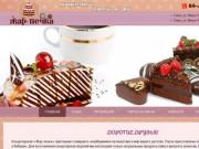 Кондитерские изделия, торты на заказ (Россия, Томская область, Томск)